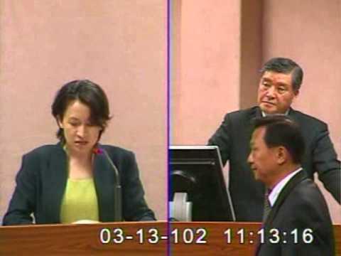 2013-03-13 蕭美琴 發言片段, 第8屆第3會期外交及國防委員會第3次全體委員會