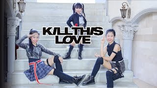 BLACKPINK - 'Kill This Love' Dance Cover MV By น้องวีว่า พี่วาวาว | Wow Sister Toy