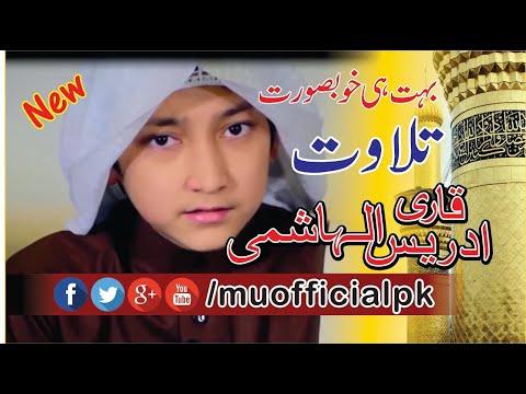 Best qirat beautiful voice Idrees al Hashmi