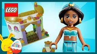 LEGO princesse Disney - JASMINE - Aladin - Jouets pour enfants - Touni Toys