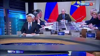 Смотреть видео Закон для 20 миллионов граждан  кому снизят налоги и спишут долги   Россия 24 онлайн