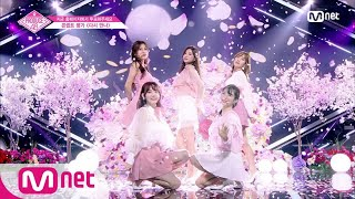 [ENG sub] PRODUCE48 [단독/10회] ♬다시 만나ㅣ′대휘 선배님의 선물′ 약속 @콘셉트 평가 180817 EP.10