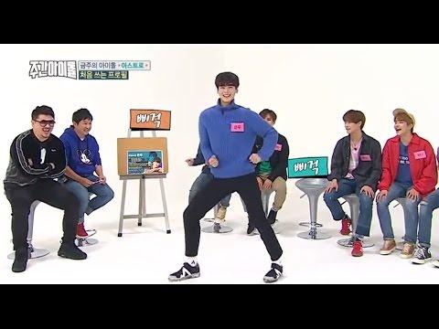 Cha Eunwoo Girl Group Dance Compilation