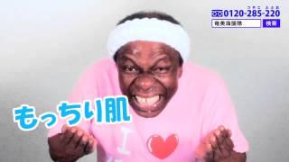 徳之島からやってきました☆ゆいの島生石けん☆ 洗顔にあのサンコンさんが...