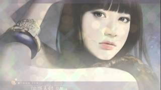[vietsub] Si Tâm Tuyệt Đối - Lưu Phương Mp3