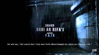 Killer Recitation by Hani Ar-Rifai Surah Al Fajr from the Holy Quran (Emotional)
