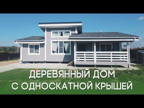 Стильный и современный одноэтажный дом в клееном брусе, Казань
