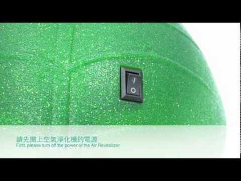 SBone Air Revitalizer Steps Cleaning Eng VO
