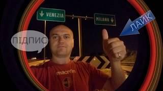 видео Авиабилеты Киев - Милан