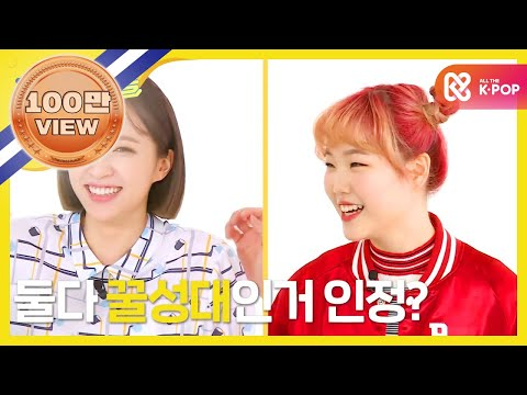 (Weeklyidol EP.253) 'Suhyun'vs'Hani', BIG BANG Taeyang's EYES, NOSE, LIPS cover song