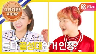 weeklyidol ep 253 suhyun vs hani big bang taeyang s eyes nose lips cover song