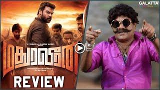 #GALATTATHAKKALI Movie Review | Madura Veeran | Shanmuga Pandian | GT8