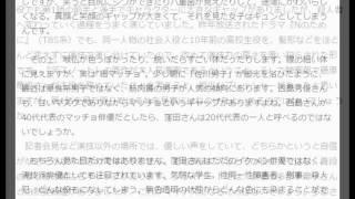 デスノート主演窪田正孝 視聴者惹きつける「ギャップの宝庫」 NEWS ポス...