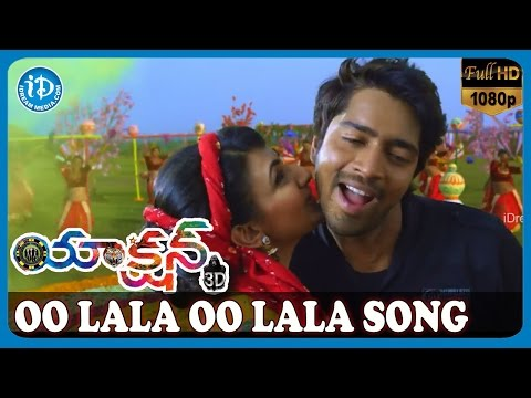 Oo Lala Oo Lala HD Song  Action 3D Movie  Allari Naresh  Sneha Ullal  Raju Sundaram