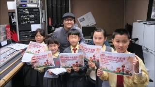 Publication Date: 2017-05-09 | Video Title: 4.猴子撈月亮 葛量洪校友會黃埔學校