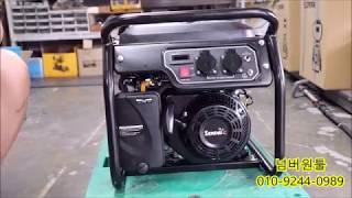 센다이 발전기 SD3500 제품 사용 방법