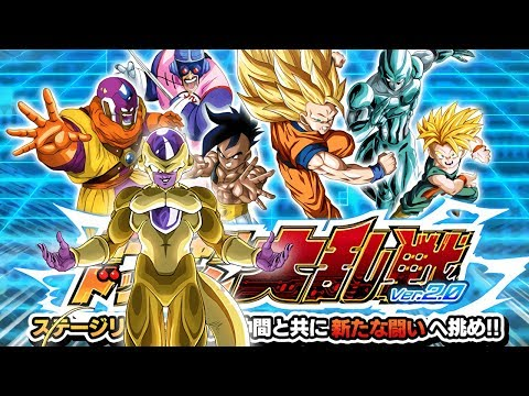 NEW BATTLEFIELD SEASON! ALL NEW STAGES COMPLETED! NEW ENEMIES! Dragon Ball Z Dokkan Battle
