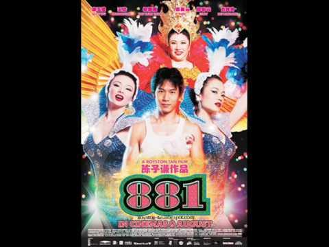 881 song (行情坏)