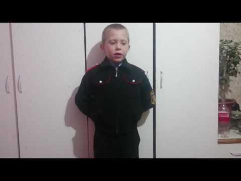 Песня про Казаков