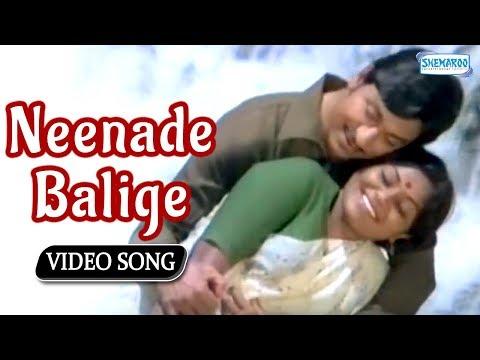 Neenade Balige Jyoti - Hosa Belaku - Dr.Rajkumar Hit Songs