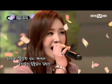 Ailee- I can see your voice