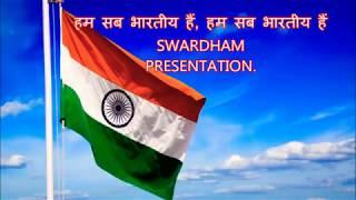 Ncc song Hum Sab Bhartiya hai