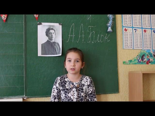 Изображение предпросмотра прочтения – МаргаритаСемёнова читает произведение «Меж двумя стенами бора» А.А.Блока