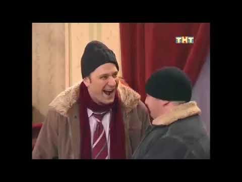 Счастливы вместе 3 сезон (206-208) Серия Букины!