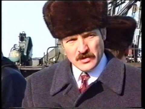 1996 Мегион Лукашенко