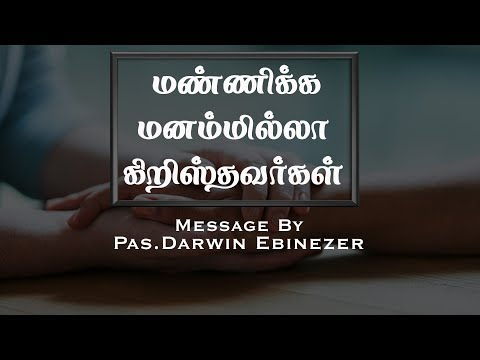 Why Must We Forgive Others? | Pr.Darwin Ebenezer | Tamil Christian Message