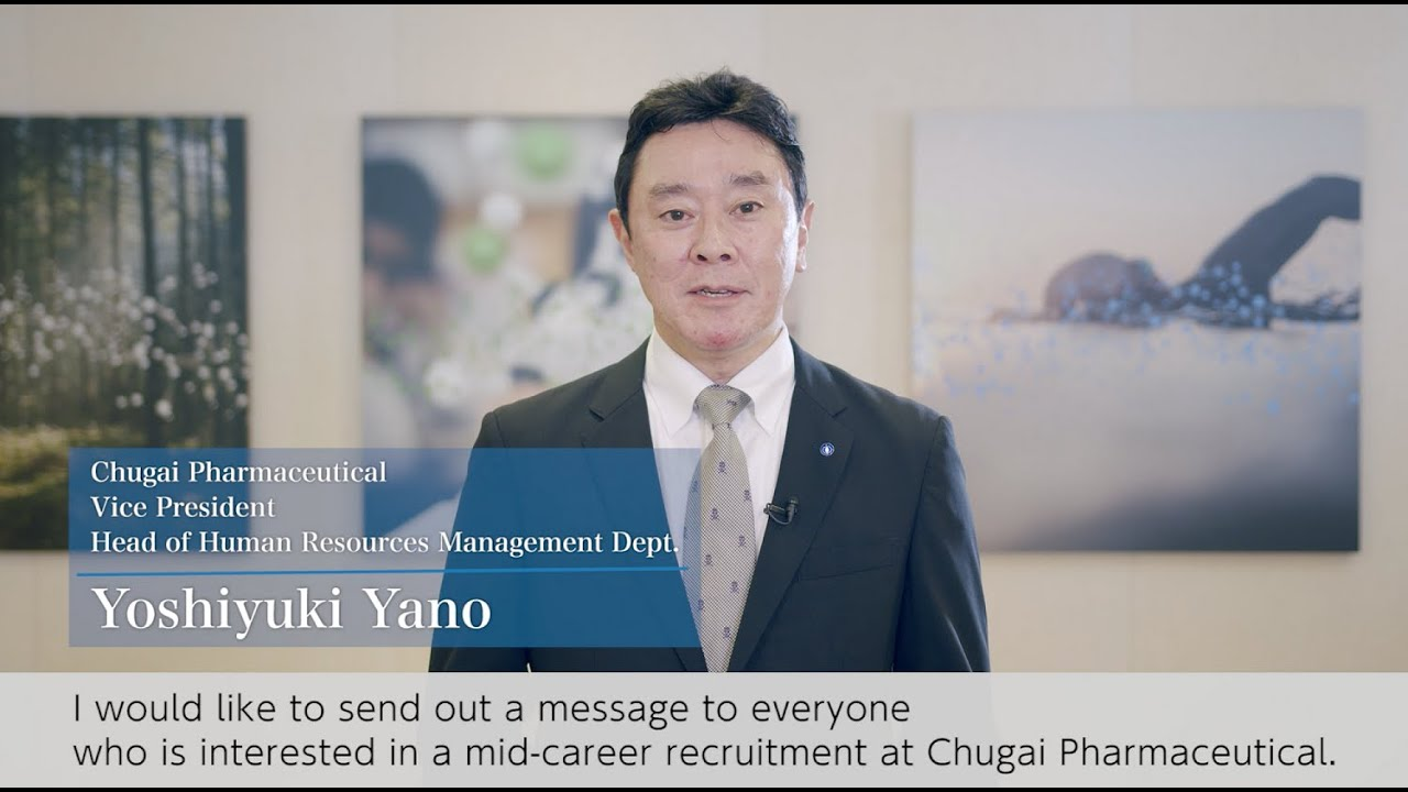 New graduate recruitment message from Head of Human Resources Management Dept.