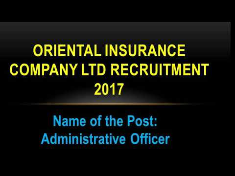 Oriental insurance company ltd recruitment 2017