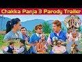 chhakka panja 3 parody trailer new nepali movie trailer 2018 comedy video forsee network