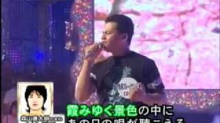 Buno Kubo - Sakura (Live in Monomane) ものまね 森山直太朗 さくら(...