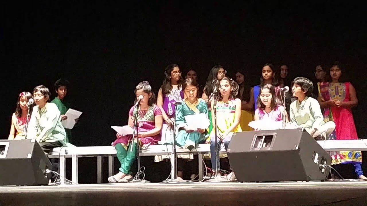 Lyric in Bengali