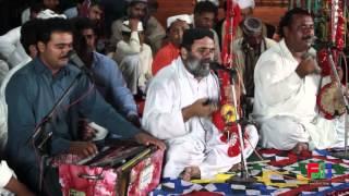 Manjhi Faqeer | Apna He Agar Ap ni | Kalam | Hazrat Baba Razi Sain ( r.a )