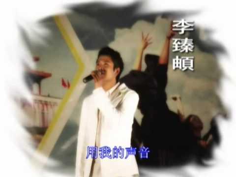 My name is zhen di--MV