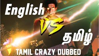 English Vs Tamil Hollywood Crazy Dubbed Shazam Tamil Trailer