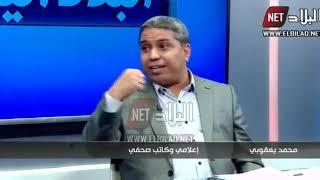 الحوار الكامل مع  العيفا أويحيى ، شقيق الوزير الأول السابق أحمد أويحيى