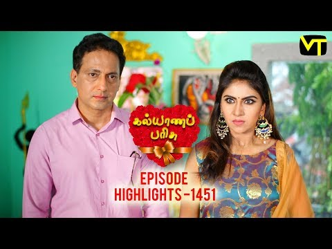Kalyanaparisu Tamil Serial Episode 1451 Highlights on Vision Time. Let's know the new twist in the life of  Kalyana Parisu ft. Arnav, srithika, SathyaPriya, Vanitha Krishna Chandiran, Androos Jesudas, Metti Oli Shanthi, Issac varkees, Mona Bethra, Karthick Harshitha, Birla Bose, Kavya Varshini in lead roles. Direction by AP Rajenthiran  Stay tuned for more at: http://bit.ly/SubscribeVT  You can also find our shows at: http://bit.ly/YuppTVVisionTime    Like Us on:  https://www.facebook.com/visiontimeindia