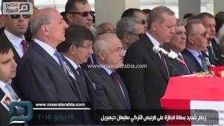مصر العربية | زحام شديد بصلاة الجنازة على الرئيس التركي سليمان ديميريل