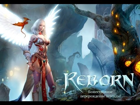 Обзор На Reborn Online