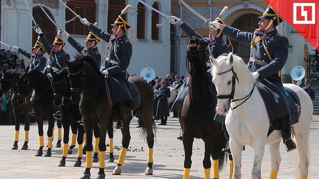 Развод конных караулов в кремле 2020 как попасть
