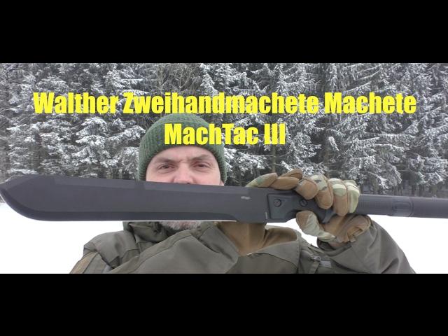 Walther Zweihandmachete MachTac 3 - Vorstellung