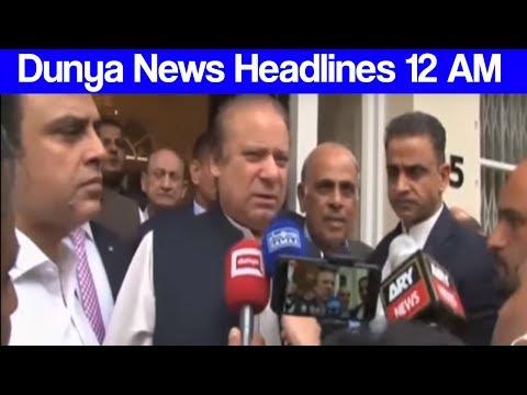Download Youtube: Dunya News Headlines - 12:00 AM - 26 June 2017
