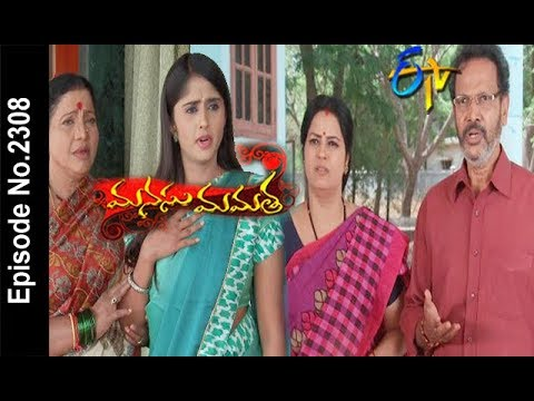 Manasu Mamata | 14th June 2018  |Full Episode No 2308 | ETV Telugu thumbnail