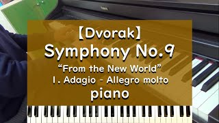 "Dvorak - Symphony 9 "" From the New World "" 1.Adagio - Allegro molto - piano"