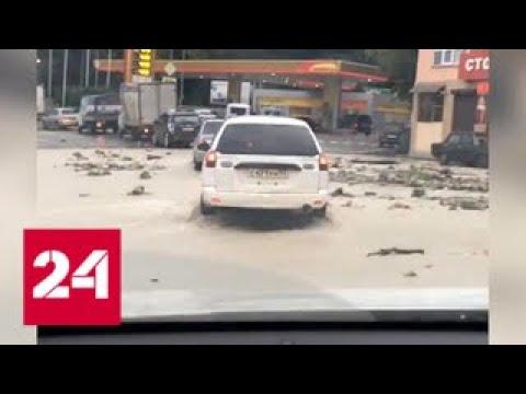 """""""Погода 24"""": потоп на Кубани - Россия 24"""