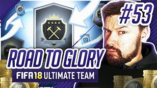 ELITE 2 FUT CHAMPS REWARDS! - #FIFA18 Road to Glory! #53 Ultimate Team