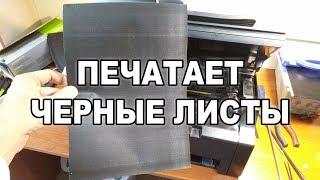 Принтер печатает черный лист  HP M1212 черные листы  iTHelp
